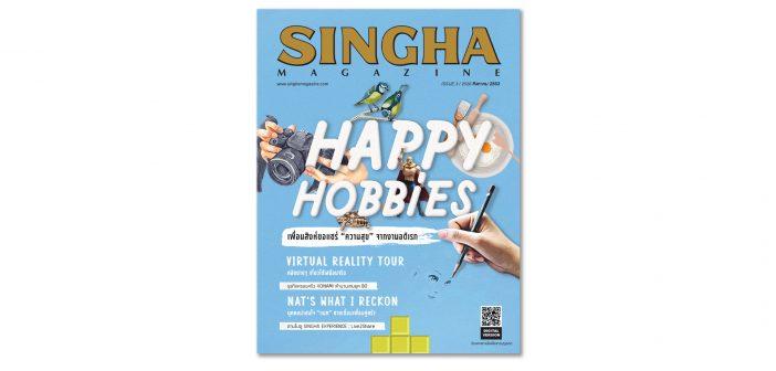 """Happy Hobbies เพื่อนสิงห์ขอแชร์ """"ความสุข"""" จากงานอดิเรก"""