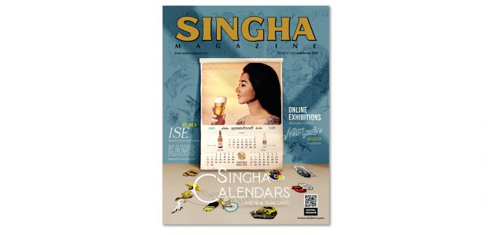 Singha Calendars and New Year Cards