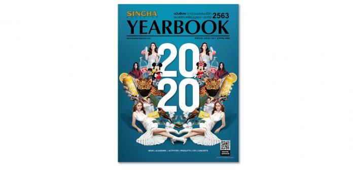 SINGHA YEARBOOK 2020